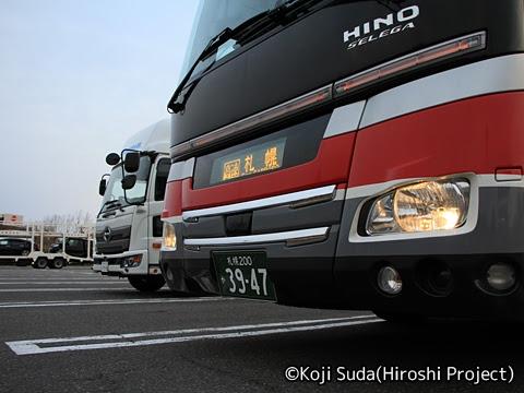 北海道中央バス「高速はこだて号」 3947 有珠山SAにて_02