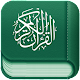 Download Al Quran Id For PC Windows and Mac