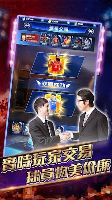 王者NBAのおすすめ画像4