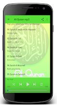 Bacaan Al-Quran 30 Juzuk mp3 screenshot thumbnail