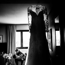 Wedding photographer Jose Pegalajar (hellomundo). Photo of 09.09.2018