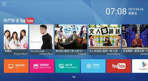 HKiTV Launcher