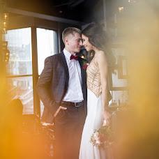 Wedding photographer Anna Lyubimova (BusinkaLAV). Photo of 27.11.2015