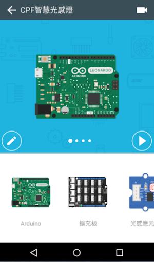 Download cpf arduino for pc
