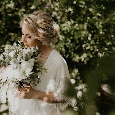 Свадебный фотограф Лидия Давыдова (FiveThirtyFilm). Фотография от 12.11.2018