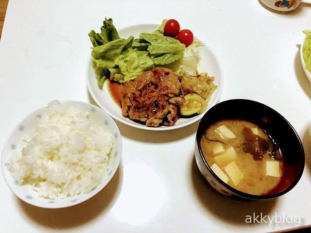 【リュウジのバズレシピ】豚こまステーキを作ってみた!