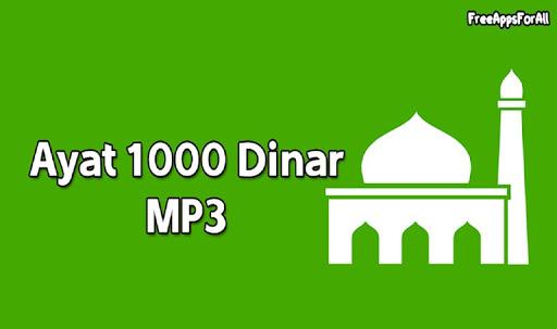 Ayat 1000 Dinar MP3