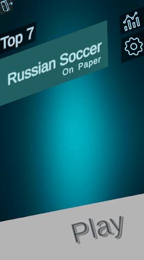 Code Triche Russian soccer on paper apk mod screenshots 1