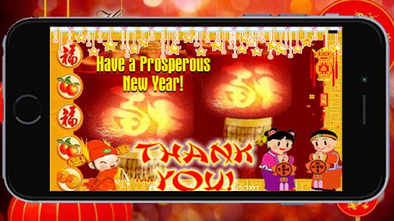Chinesische Neujahrsgrüße – Apps bei Google Play