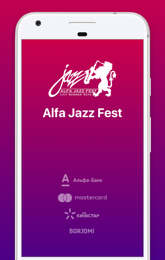 Alfa Jazz Fest- screenshot