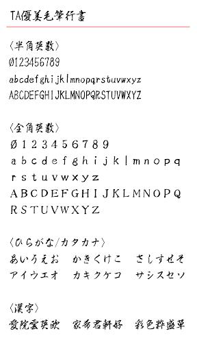 TAu512au7f8eu6bdbu7b46u884cu66f8 2.1.0 Windows u7528 4