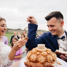 Wedding photographer Alina Vadimova (VadimovaFOTO). Photo of 02.12.2017