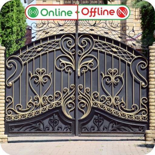 Steel Gate Design