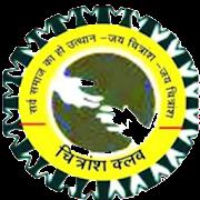 Chitransh Club