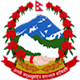 Nepal Consular for PC-Windows 7,8,10 and Mac