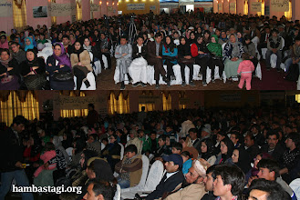 Photo: March 8, 2012- Kabul: Hundreds of people came together to celebrate International Women's Day along with the Solidarity Party of Afghanistan.