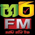 Hari FM icon