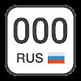 Рэй.Авто коды регионов icon