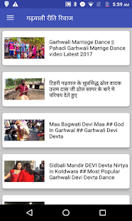 Garhwali Riti Riwaz Video Songs - náhled