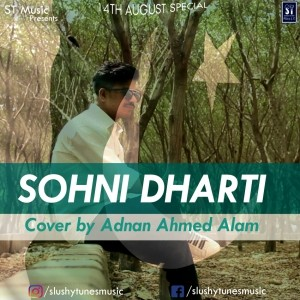 Cover Art for song Sohni Dharti (Cover)