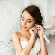 Wedding photographer Yuliya Kuznecova (kuznetsovaphoto). Photo of 04.09.2017