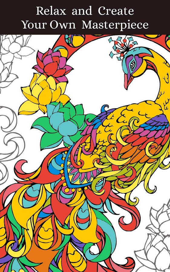 Adult coloring pages animals android apps on google play Coloring book for adults android