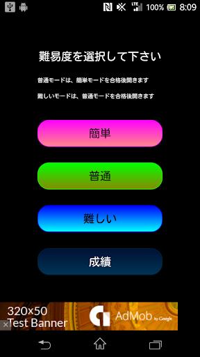 iPhone おすすめゲームアプリ シューティングゲーム編 - iPhone AC