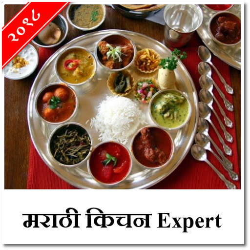 Marathi Kitchen Expert 2018