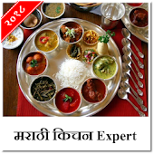 Marathi Kitchen Expert 2018
