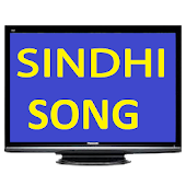 Sindhi Song