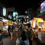 ufo machines at the Tonghua night market in Taipei in Taipei, T'ai-pei county, Taiwan
