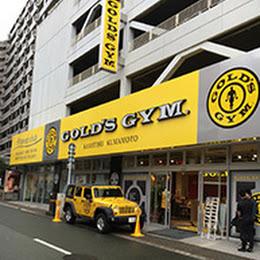 ゴールドジム 新市街熊本のメイン画像です