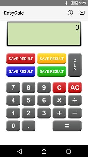 EasyCalc 简易计算机