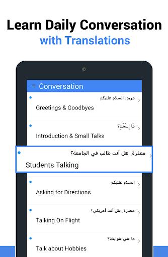 Learn Arabic - Language Learning App screenshot 7