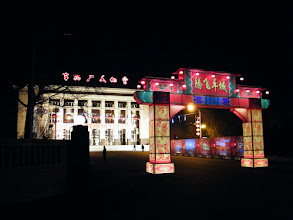 Photo: QRRS decorated for lunar Spring Festival.