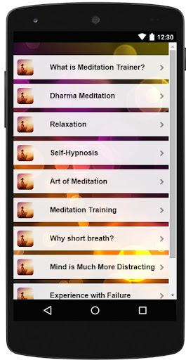 瞑想トレーナーウィキガイド