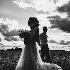 Wedding photographer Natalya Smekalova (NatalyaSmeki). Photo of 16.09.2018