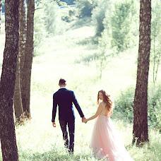 Wedding photographer Rudneva Inna (innarudneva). Photo of 16.09.2017