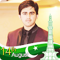 Pakistan Flag Face Photo Maker download