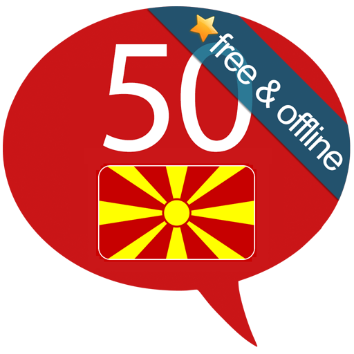 Learn Macedonian -50 Languages Android APK Download Free By 50LANGUAGES LLC