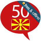 Macedonio 50 idiomas icon