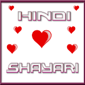 Hindi Shayari Images 2016