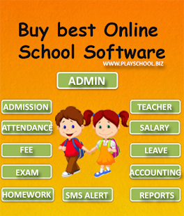 School Management System- screenshot thumbnail