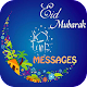 Download Eid Mubarak Messages For PC Windows and Mac
