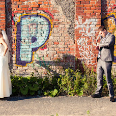 Wedding photographer Aleksey Okulov (okulov). Photo of 16.04.2017
