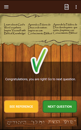 Biblical Quiz 2.01.100 screenshots 3