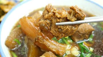 濟南牛肉麵