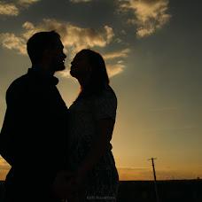 Wedding photographer Kirill Kuznecov (Kukirill). Photo of 09.05.2016