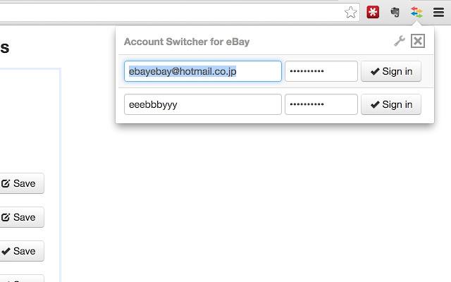 Account Switcher for eBay