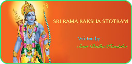 Sri Rama Raksha Stotram - Apps on Google Play
